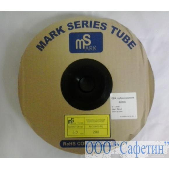 ПВХ трубка MARK SERIES TUBE