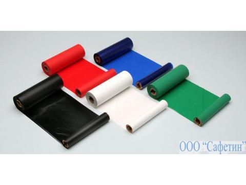 Красящие ленты для печати